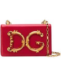Dolce & Gabbana - Dg Girls ショルダーバッグ - Lyst