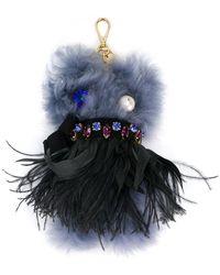 Miu Miu - Fur Monster Key Ring - Lyst