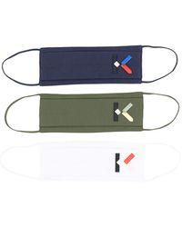KENZO - フェイスマスク セット - Lyst