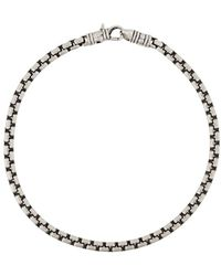 Tom Wood Chain Link Bracelet - Многоцветный