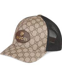 Gucci Gorra de Béisbol GG Supreme - Multicolor