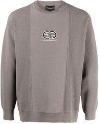 Emporio Armani ロゴ セーター - グレー