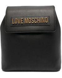 Love Moschino - ロゴプレート バックパック - Lyst