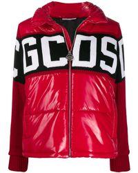 Gcds - パデッドジャケット - Lyst