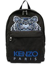 KENZO タイガーバックパック - ブラック