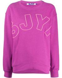 SJYP Sweat à logo brodé - Violet