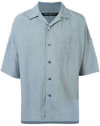 Attachment Short Sleeve Button Up Shirt - Blue