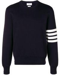 Thom Browne - Пуловер С Полосками - Lyst