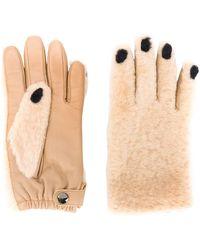 Marni Nail Effect Gloves - Natural