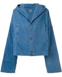 69 - Oversized Denim Jacket - Lyst