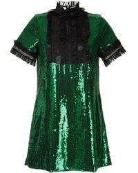 Macgraw Electric Dreamドレス - グリーン
