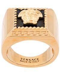 Versace Ring Met Medusa - Metallic