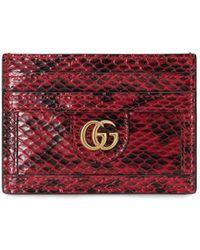 Gucci - オフィディア GG カードケース - Lyst