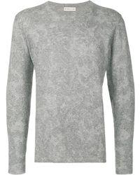 Etro Paisley Pattern Sweater - Gray