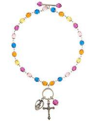 Givenchy - Rosario Pop Bracelet - Lyst