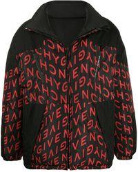 Givenchy リバーシブル パデッドジャケット - ブラウン