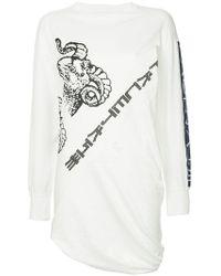 Facetasm - Logo Print Blouse - Lyst
