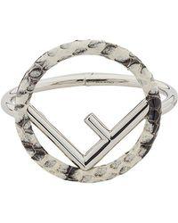 Fendi - F Is F Bracelet - Lyst
