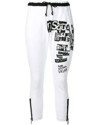 DSquared² - Logo Print Track Trousers - Lyst