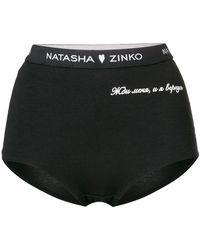 Natasha Zinko - High-waisted Briefs - Lyst
