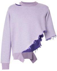 Facetasm | Asymmetric Hem Sweatshirt | Lyst