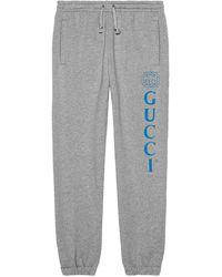 Gucci - ロゴプリント スウェットパンツ - Lyst