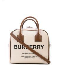 Burberry - Horseferry キューブバッグ M - Lyst