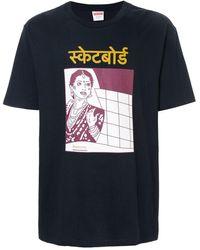 Supreme - Bombay プリント Tシャツ - Lyst
