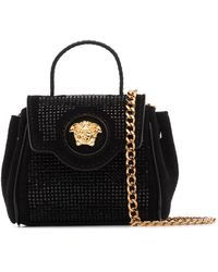 Versace メドゥーサ ビジュートリム ミニバッグ - ブラック