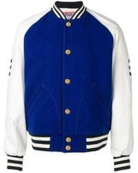 8f3667504ccf Off-White c o Virgil Abloh Letterman Patch Jacket in Black - Lyst