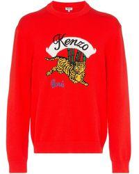 KENZO - Jumping Tiger セーター - Lyst