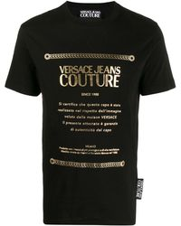 Versace Jeans - ロゴ Tシャツ - Lyst