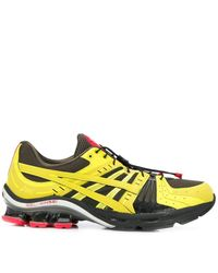 Asics X Affix Low-top Sneakers - Geel
