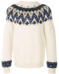 Coohem Intarsia-knit Crew Neck Jumper - White