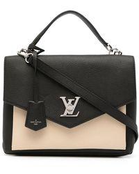 Louis Vuitton - Сумка My Lockme 2017-го Года - Lyst