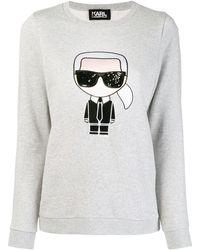 Karl Lagerfeld - Толстовка 'ikonik Karl' - Lyst