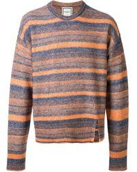 Wooyoungmi ストライプ セーター - オレンジ