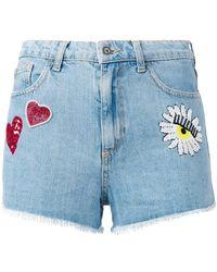 Chiara Ferragni - Daisy Heart Shorts - Lyst