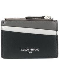Maison Kitsuné カードケース - マルチカラー