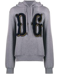 Dolce & Gabbana Kapuzenpullover mit DG-Patch - Grau