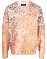 Stussy プリント セーター - マルチカラー