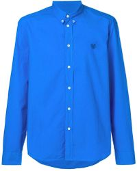 KENZO - Classic Embroidered Logo Shirt - Lyst