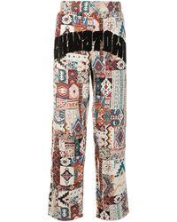 Chinatown Market Rug Dealer Pants - Multicolour