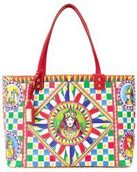 657eec6cdd7e Lyst - Dolce   Gabbana Beatrice - Women s Dolce   Gabbana Beatrice Bags