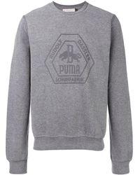 PUMA ロゴ スウェットシャツ - グレー