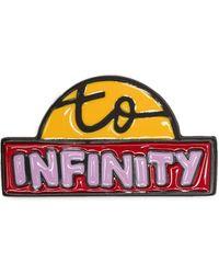 Chloé Брошь To Infinity - Красный