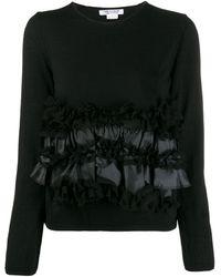 Comme des Garçons - ラッフル セーター - Lyst