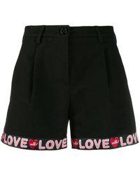 Love Moschino Шорты С Логотипом - Черный