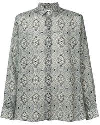 Saint Laurent Рубашка С Принтом Пейсли - Серый