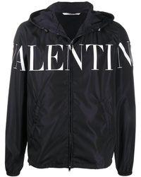 Valentino ロゴ フーデッドジャケット - ブラック